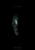 Alien: Covenant - South Korean Movie Poster (xs thumbnail)