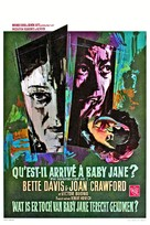 What Ever Happened to Baby Jane? - Belgian Movie Poster (xs thumbnail)