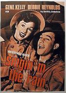 Singin' in the Rain - Swedish Movie Cover (xs thumbnail)