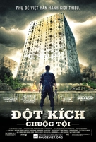 Serbuan maut - Vietnamese Movie Poster (xs thumbnail)