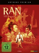 Ran - German Movie Cover (xs thumbnail)