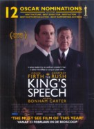 The King's Speech - Belgian Movie Poster (xs thumbnail)
