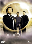 """Heroes"" - French Movie Cover (xs thumbnail)"