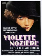 Violette Noziére - French Movie Poster (xs thumbnail)