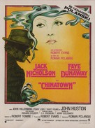 Chinatown - French Movie Poster (xs thumbnail)