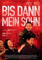 Di jiu tian chang - German Movie Poster (xs thumbnail)