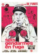 Le gendarme en balade - Spanish Movie Poster (xs thumbnail)