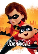 Incredibles 2 - Czech DVD movie cover (xs thumbnail)