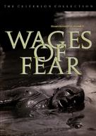 Le salaire de la peur - DVD cover (xs thumbnail)