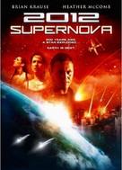 2012: Supernova - Movie Poster (xs thumbnail)
