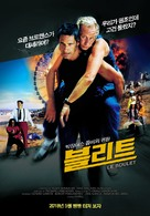 Le boulet - South Korean Re-release poster (xs thumbnail)
