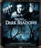 Night of Dark Shadows - Blu-Ray cover (xs thumbnail)
