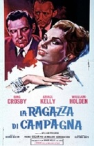 The Country Girl - Italian Movie Poster (xs thumbnail)