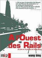 Tiexi qu - French DVD movie cover (xs thumbnail)