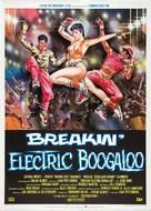 Breakin' 2: Electric Boogaloo - Italian Movie Poster (xs thumbnail)