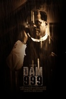 Dam999 - Indian Movie Poster (xs thumbnail)