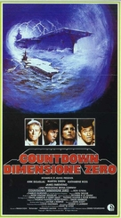 The Final Countdown - Italian Movie Poster (xs thumbnail)