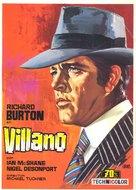 Villain - Spanish Movie Poster (xs thumbnail)