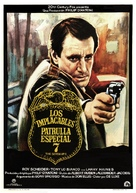 The Seven-Ups - Spanish Movie Poster (xs thumbnail)