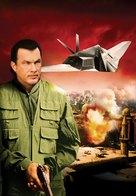 Flight of Fury - Key art (xs thumbnail)