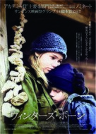 Winter's Bone - Japanese Movie Poster (xs thumbnail)