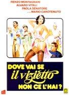 Dove vai se il vizietto non ce l'hai? - Italian DVD movie cover (xs thumbnail)