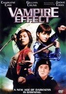 Chin gei bin - Movie Cover (xs thumbnail)