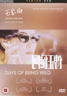 A Fei jingjyuhn - British DVD movie cover (xs thumbnail)