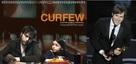 Curfew - Movie Poster (xs thumbnail)