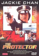 The Protector - Spanish DVD movie cover (xs thumbnail)