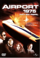 Airport 1975 - French Movie Cover (xs thumbnail)
