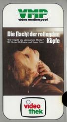 Passi di danza su una lama di rasoio - German VHS cover (xs thumbnail)