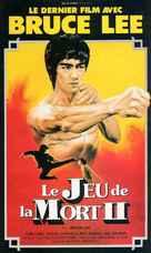 Si wang ta - French VHS cover (xs thumbnail)