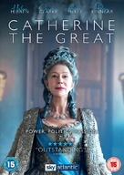"""Catherine the Great"" - British DVD movie cover (xs thumbnail)"
