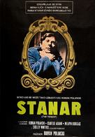 Le locataire - Yugoslav Movie Poster (xs thumbnail)