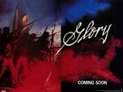 Glory - Movie Poster (xs thumbnail)