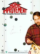 """""""Home Improvement"""" - Canadian DVD movie cover (xs thumbnail)"""