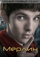 """""""Merlin"""" - Russian Movie Cover (xs thumbnail)"""