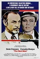The Next Man - Australian Movie Poster (xs thumbnail)