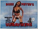 Beneath the Valley of the Ultra-Vixens - British Movie Poster (xs thumbnail)