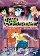 """Kim Possible"" - British DVD movie cover (xs thumbnail)"
