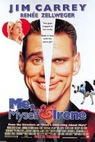 Me, Myself & Irene - Movie Poster (xs thumbnail)