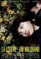 La lisière - German Movie Poster (xs thumbnail)