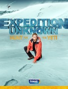 """""""Expedition Unknown"""" - Movie Poster (xs thumbnail)"""