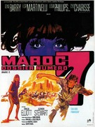 Maroc 7 - French Movie Poster (xs thumbnail)