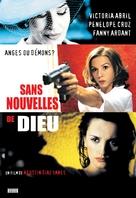 Sin Noticias De Dios - Swiss Movie Poster (xs thumbnail)