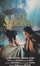 Swordsman 3 - German VHS cover (xs thumbnail)