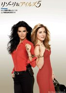 """Rizzoli & Isles"" - Japanese Movie Poster (xs thumbnail)"