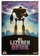The Iron Giant - Belgian Movie Poster (xs thumbnail)