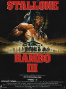 Rambo III - French Movie Poster (xs thumbnail)